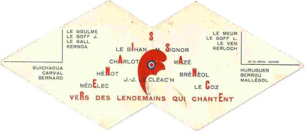 Promotion Renaissance - 1946-1950 - Carte de promotion - Liste des élèves-maîtres