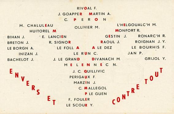 Promotion Emeraude - 1953-1957 - Carte de promotion - Liste des élèves-maîtres